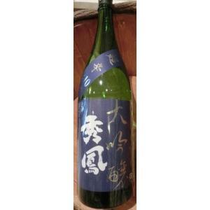 日本酒 秀鳳 大吟醸 超辛口  1800ml|jizake-i
