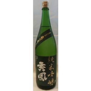 日本酒 秀鳳 純米吟醸亀の尾 生原酒  1800ml|jizake-i
