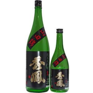 日本酒 秀鳳 純米大吟醸 杉野村 山田錦仕込み生原酒 720ml|jizake-i