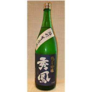 日本酒  秀鳳 純米吟醸 雄町生原酒  1800ml|jizake-i