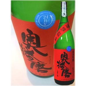 日本酒 奥播磨 純米吟醸 芳醇超辛 生 1800ml 29BY jizake-i