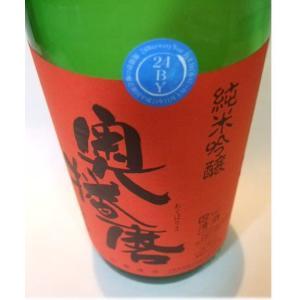 日本酒 奥播磨 純米吟醸 芳醇超辛 生 1800ml 29BY jizake-i 02