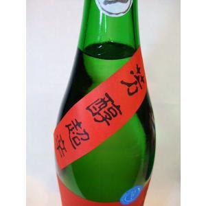 日本酒 奥播磨 純米吟醸 芳醇超辛 生 1800ml 29BY jizake-i 03