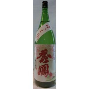 日本酒 秀鳳 花見酒 ゆっくり 1800ml|jizake-i