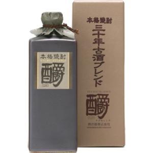 「しようエクセレンス」30年古酒ブレンド 35度 720ml|jizake-i