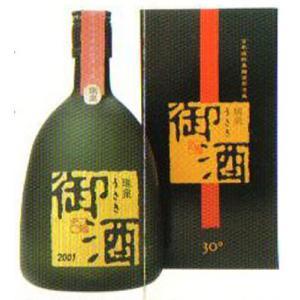 焼酎 瑞泉「御酒(うさき)」 30度 720ml  2018|jizake-i