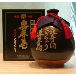お中元ギフト 焼酎 喜界島 長寿の酒  くろちゅう 37度 1000ml|jizake-i