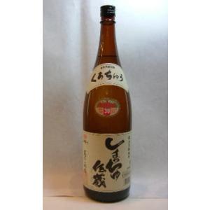 しまっちゅ伝蔵黒糖焼酎 30度1800ml|jizake-i