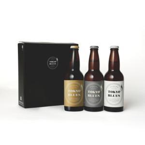 ビール TOKYO BLUES 東京のクラフトビール 3本セット 330ml×3本|jizake-i