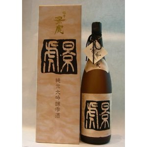 お歳暮 日本酒 越乃景虎 純米大吟醸 1800ml|jizake-i