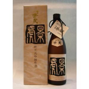 お歳暮 日本酒 越乃景虎 純米大吟醸 720ml|jizake-i