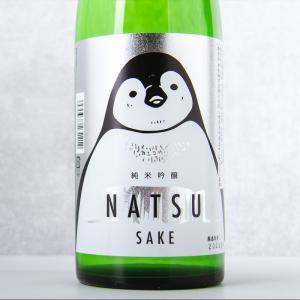 夏だけのペンギンラベル純米吟醸が登場! 少しガスを含んだ、爽やかで軽やかな味わい。 林檎や梨の様な果...
