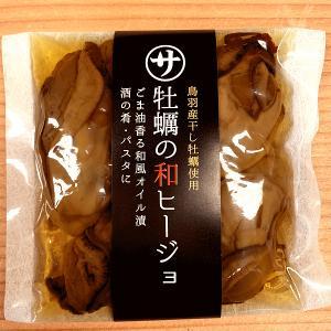 【牡蠣の和ヒージョ】  三重県の牡蠣生産量シェアNo.1の鳥羽浦村!  生産者自ら生産する高品質な牡...