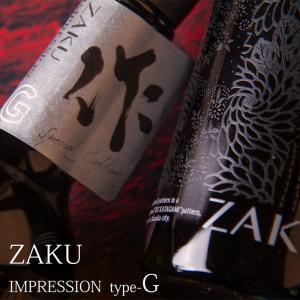 作 インプレッション type-G 純米無濾過原酒 720ml 清水清三郎商店:三重県鈴鹿 日本酒|jizake-mie