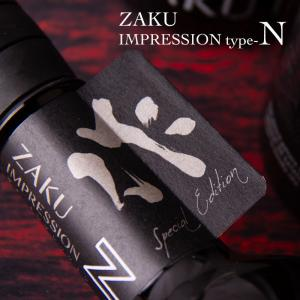 【1月下旬出荷開始:御予約受付中!】作 インプレッション type-N 純米吟醸無濾過原酒 720ml【清水清三郎商店】※お一人様4本限り|jizake-mie