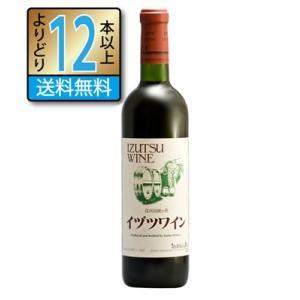 井筒ワイン スタンダード 赤 720ml 中口 長野県 国産 赤ワイン イヅツワイン よりどり12本...