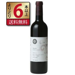 井筒ワイン NAC メルロー 樽熟 2017 赤 長野県 国産ワイン イヅツワイン よりどり6本以上送料無料