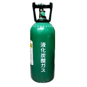 空ボンベ 交換専用 液化炭酸ガスボンベ 大型ボンベ 5kg 残量計付 ミドボン 二酸化炭素 CO2