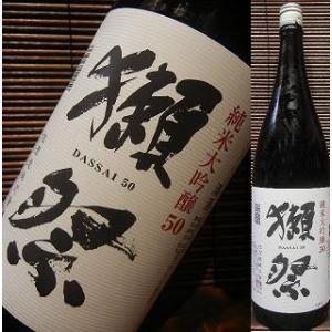 日本酒 獺祭 純米大吟醸 45 だっさい 1800ml