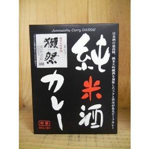 『 獺祭 だっさい 純米酒カレー 』【旭酒造】