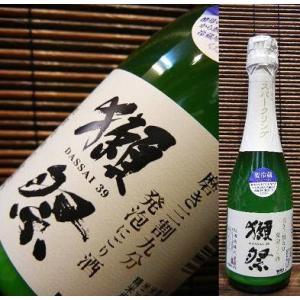 日本酒『獺祭 発泡にごり酒 純米大吟醸三割九分』だっさい360ml【旭酒造】