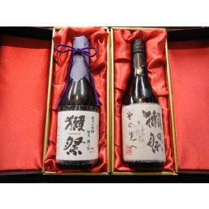 日本酒『獺祭 純米大吟醸 磨きその先へ 720ml&獺祭 純...