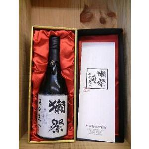 日本酒 獺祭 純米大吟醸 磨きそのさきへ 720ml 【旭酒造】[クール便指定]