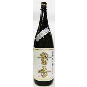 日本酒  豊香(ほうか) 純米大吟醸 無濾過原酒1800ml【豊島屋】