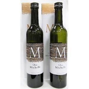 日本酒 beau  Michelle ミッシェル 500ml...