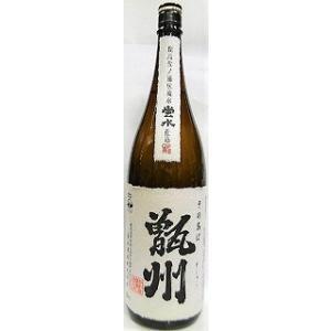 芋焼酎  甑州  そしゅう1800ml【吉永酒造】