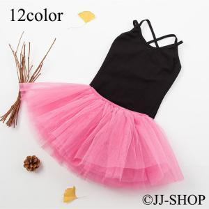 商品番号:L2-dance251 カラー:12色展開 素材:コットン95%、ポリウレタン5% スカー...