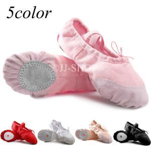 商品番号:L2-dance258 カラー:5色 ピンク、レッド、ホワイト、ブラック、肌色 素材: ア...