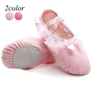 商品番号:L2-dance259 カラー:2色 ピンク、ローズピンク 素材:キャンバス、レース サイ...