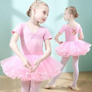 商品番号:L2-dance264 カラー:ピンク、パープル、グリーン 素材:綿、 ポリエステル セッ...