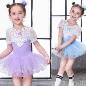 商品番号:L2-dance266 カラー:ピンク、パープル、ブルー 素材:綿、 ポリエステル セット...
