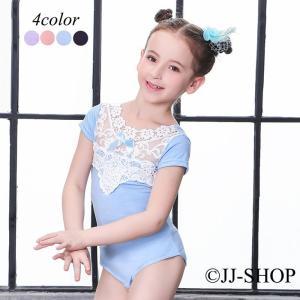 商品番号:L2-dance267 カラー:ピンク、パープル、ブルー、ネイビー 素材:綿、 ポリエステ...