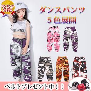 商品番号:L2-dance280 セット内容:パンツ単品(男女兼用) (注意:ベルトプレゼント中!!...