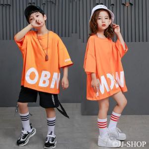 商品番号:L2-dance302 セット内容: オレンジTシャツ/ ブラックパンツ (注意:こちら商...