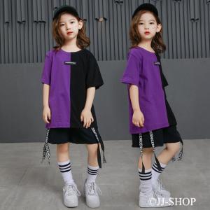 商品番号:L2-dance304 セット内容: パープルTシャツ/ オレンジTシャツ/ ブラックパン...