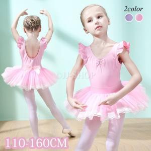 商品番号:L2-dance329 カラー:ピンク、パープル 素材:綿、ポリエステル セット内容:レオ...