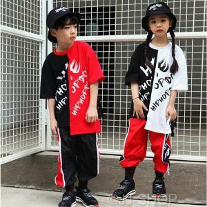 安い キッズ ダンス衣装 ヒップホップ ダンストップス 子供 ダンス衣装 セットアップ チアガール 男の子 女の子 ダンスパンツ ガールズジャズダンス