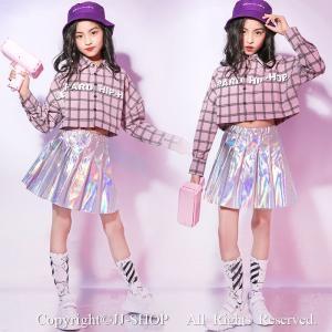 チア チアガール スパンコール チェック柄シャツ フリーツスカート キッズ ダンス衣装 ヒップホップ キラキラ 女の子 HIPHOP ジャズダンス ステージ衣装 jj-shop