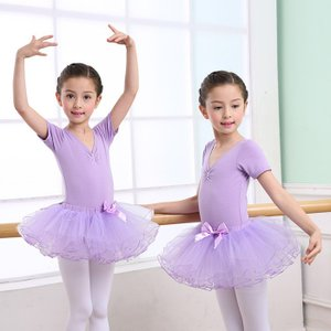 商品番号:L2-dance59 商品説明:バレエ レオタード カラー:パープル、ピンク 素材:ポリエ...