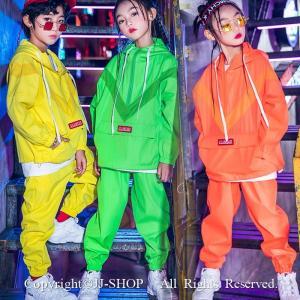 蛍光色 パーカー サルエルパンツ セットアップ 女の子 ジャズ キッズダンス衣装 ヒップホップ HIPHOP 子供 ダンストップス ステージ衣装 練習着 体操服 オレンジ