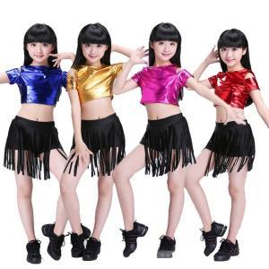 商品番号:L2-dance71 カラー:4色:レッド、マゼンタ、ブルー、ゴールド セット内容:トップ...