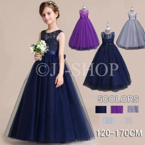 商品番号:L2-dress10 セット内容:ドレス単品 カラー:紺色、パープル、グレー、ホワイト、シ...