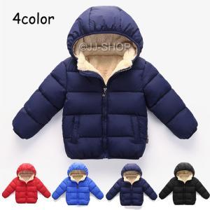 商品番号:L2-kids73 セット内容:コートのみ カラー:ネイビー、レッド、ブラック、ブルー サ...