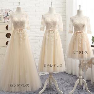 c04179f8fca87 ウェディングドレス パーティードレス ロングドレス 花嫁ドレス イブニングドレス 結婚式 披露宴 二次会フォーマルドレス お呼ばれ ミモレ丈  大きいサイズ