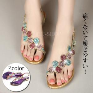 商品番号:L2-shoes09 カラー:ゴールド、パープル セット内容: シューズ単品 サイズ(cm...