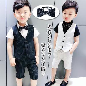 商品番号:L2-suit41 セット内容: 2点セット:ベスト+パンツ (先着50名まで、蝶ネクタイ...